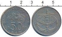 Изображение Дешевые монеты Малайзия 50 сен 2005 Медно-никель XF-