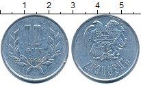 Изображение Дешевые монеты Армения 10 лума 1994 Алюминий XF