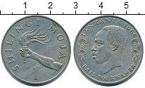 Изображение Барахолка Танзания 1 шиллинг 1966 Медно-никель XF-