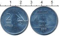 Изображение Барахолка Индия 2 рупии 2010 нержавеющая сталь VF+