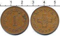 Изображение Барахолка Мальта 1 цент 1977 Медь XF