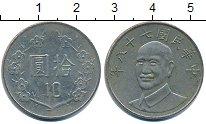 Изображение Барахолка Тайвань 10 юань 1981 Медно-никель XF-
