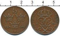 Изображение Дешевые монеты Швеция 5 эре 1950 Медь VF+