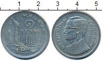 Изображение Барахолка Таиланд 1 бат 1977 Медно-никель XF