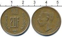 Изображение Дешевые монеты Люксембург 20 франков 1982 Латунь-сталь XF-