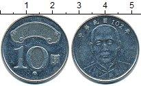 Изображение Барахолка Тайвань 10 юаней 2009 Медно-никель XF