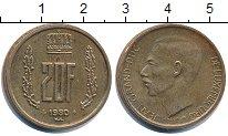 Изображение Дешевые монеты Люксембург 20 франков 1980 Латунь-сталь XF-