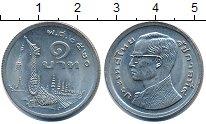Изображение Дешевые монеты Таиланд 1 бат 1977 Медно-никель UNC-