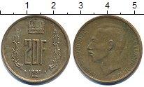 Изображение Дешевые монеты Люксембург 20 франков 1981 Латунь-сталь VF