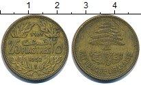 Изображение Барахолка Ливан 25 пиастров 1952 Латунь VF