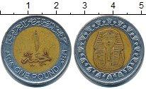 Изображение Дешевые монеты Египет 1 фунт 2008 Биметалл XF-