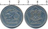 Изображение Барахолка Сирия 5 фунтов 2003 Медно-никель XF-