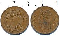 Изображение Дешевые монеты Ирландия 1 пенни 1971 Латунь VF-