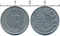 Изображение Дешевые монеты Сингапур 10 центов 1976 Медно-никель XF