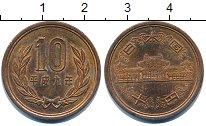 Изображение Барахолка Япония 10 йен 1995 Медь XF