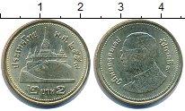 Изображение Дешевые монеты Таиланд 2 бата 2010 Латунь XF