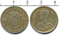 Изображение Дешевые монеты Таиланд 25 сатанг 1957 Латунь VF+