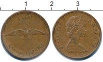 Изображение Барахолка Канада 1 цент 1967 Бронза XF