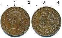 Изображение Барахолка Мексика 10 сентаво 1966 Латунь XF-