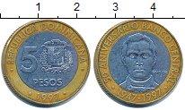 Изображение Дешевые монеты Доминиканская республика 5 песо 1997 Биметалл XF