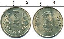 Изображение Барахолка Индия 5 рупий 2015 Латунь-сталь XF-