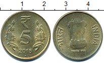 Изображение Барахолка Индия 5 рупий 2015 Латунь-сталь XF