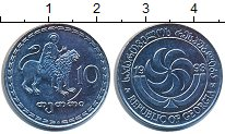 Изображение Барахолка Грузия 10 лари 1993 Медно-никель XF+