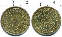 Изображение Барахолка Тунис 20 миллим 1983 Латунь XF