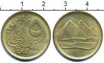 Изображение Дешевые монеты Египет 5 пиастров 1984 Латунь XF+