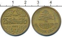 Изображение Барахолка Ливан 25 пиастров 1952 Латунь XF