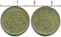 Изображение Дешевые монеты Макао 10 авос 1998 Латунь XF