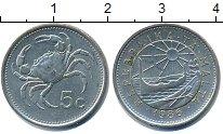 Изображение Барахолка Мальта 5 центов 1986 Медно-никель XF