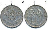 Изображение Дешевые монеты Ирак 25 филс 1970 Медно-никель XF