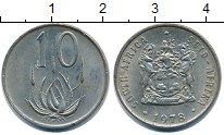 Изображение Дешевые монеты ЮАР 10 центов 1978 Медно-никель XF