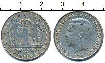 Изображение Дешевые монеты Греция 2 драхмы 1970 Медно-никель XF-
