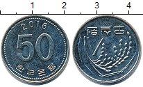 Изображение Дешевые монеты Южная Корея 50 вон 2016 Медно-никель XF