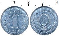 Изображение Дешевые монеты Югославия 1 динар 1963 Медно-никель XF-