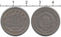 Изображение Дешевые монеты Югославия 1 динар 1965 Медно-никель XF-