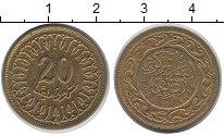 Изображение Дешевые монеты Тунис 20 миллим 1996 Латунь XF