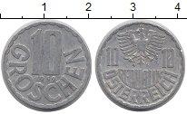 Изображение Дешевые монеты Австрия 10 грош 1959 Алюминий XF-