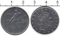 Изображение Дешевые монеты Италия 50 лир 1974 нержавеющая сталь VF