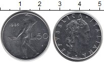 Изображение Дешевые монеты Италия 50 лир 1985 нержавеющая сталь VF+