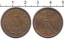 Изображение Барахолка Дания 5 эре 1971 Латунь XF