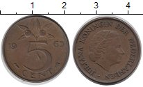 Изображение Барахолка Нидерланды 5 центов 1963 Медь XF-