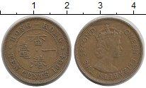 Изображение Барахолка Гонконг 10 центов 1964 Латунь VF+