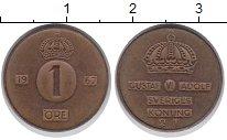 Изображение Барахолка Швеция 1 эре 1967 Медь XF-