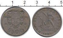 Изображение Дешевые монеты Португалия 5 эскудо 1977 Медно-никель VF+