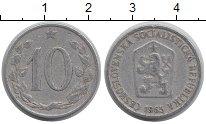 Изображение Барахолка Чехословакия 10 хеллеров 1965 Алюминий