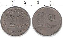 Изображение Барахолка Малайзия 20 сен 1967 Медно-никель XF-