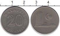 Изображение Дешевые монеты Малайзия 20 сен 1973 Медно-никель XF-